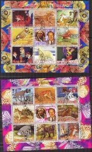 {g1762} Malawi 2007 W. Disney and Fauna 2 sheets Used / CTO Cinderella