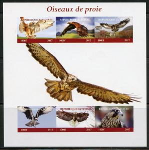 CHAD 2017 BIRDS OF PREY  IMPERFORATE  SHEET OF SIX MINT NEVER HINGED