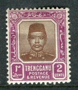 MALAYA TRENGGANU; 1910 early Sultan Zain issue Mint hinged 2c. value
