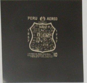 O) 1957 PERU, PROOF IN BLACK, PHILATELIC EXHIBITION PEREX, 1er STAMP 1857, NEGAT