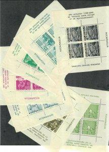Nicaragua As C299-302, 306-308 M/H/VF, Mini Sheets/4, Cv. $450