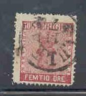 Sweden Sc 12 1858 50 ore rose Coat of Arms stamp used