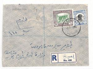 AT29 1956 SUDAN *ABIDIYA* Cover {samwells-covers}PTS