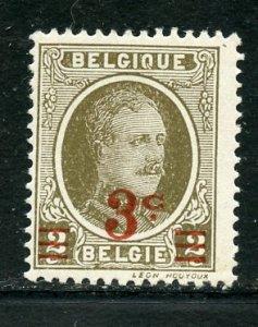 Belgium # 191, Mint Never Hinge, - A10