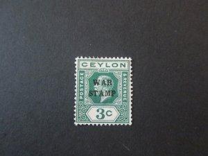 Ceylon 1918 Sc MR2 MH