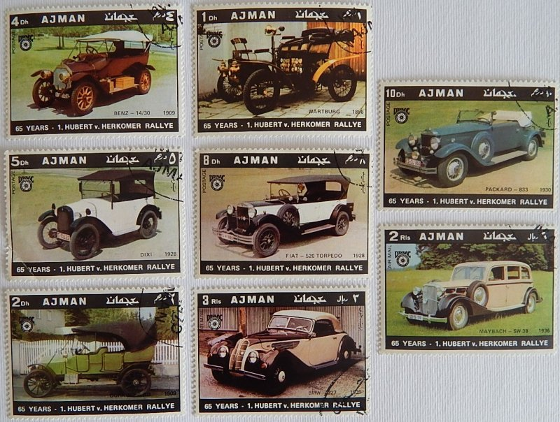 Old Cars, 1970, (1704-Т)