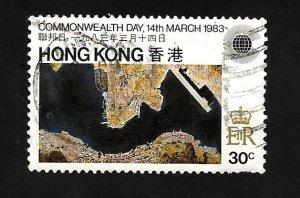 Hong Kong 1983 - U - Scott #411 *