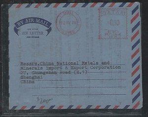 QATAR  (P2608B) 1976  FORMULA AEROGRAM METER .50 RIYALS TO CHINA.  WOW!!!