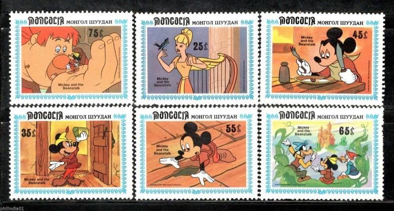 Mongolia Walt Disney Animation Cartoon Film Mickey & The Beanstalk 6v MNH # 085