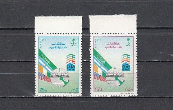 Saudi Arabia, Scott cat. 1176-1176 a. King Fahd Soccer Cup issue