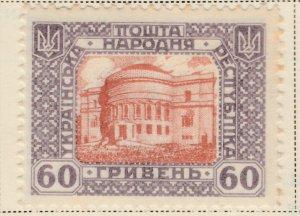 UKRAINE 1919 60g Very Fine MH* A8P16F38