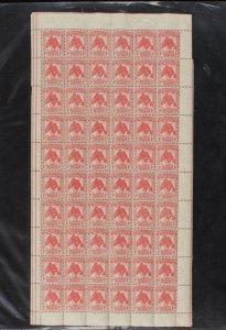 GILBERT & ELLICE ISLANDS : 1911 Pandanus Pine 1d, FULL PANE. MNH ** RARE!