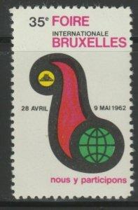 1962 Brussels Fair Cinderella Poster Stamp Reklamemarken A7P4F781