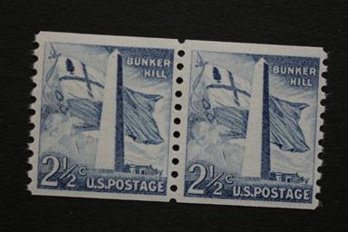 United States #1056 2 1/2 Cent Coil Pair Large Holes MNH