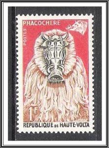 Upper Volta #74 Animal Masks MLH