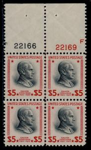 #834 XF-SUPERB OG NH PLATE # BLOCK OF 4 BQ6761