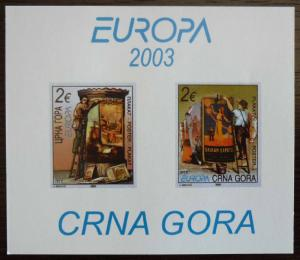 MONTENEGRO - BLOCK 2003 - MNH - PRIVATE ISSUE! crna gora yugoslavia J10