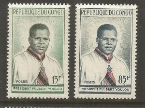 CONGO  91-92  MINT HINGED,  PRESIDENT FULBERT YOULOU