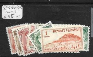 KUWAIT (P0803B)  DEFS SG 146-163  MOG