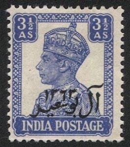 OMAN 1944  3 1/2a Sc 8  MLH KGVI Overprint on India, VF