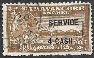 India-Travancore State Scott #O55 3/4ch 29th birthday Maharaja OP  (1949) Used