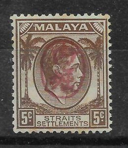 MALAYA-JAP.OCC. SGJ72 1942 PENANG 5c BROWN MINT - FORGERY