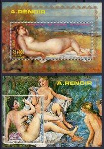 Equatorial Guinea 1973 RENOIR FAMOUS NUDES PAINTINGS 2 Souvenir Sheets Mi#B.55/6