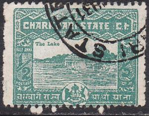 India Charkhari 28 Hinged Used 1931 Guesthouse
