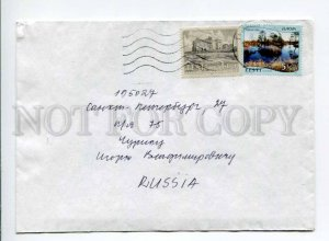 413084 ESTONIA to RUSSIA 2000 year real posted COVER