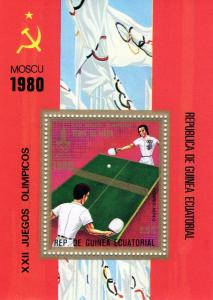 Equatorial Guinea 1978 Moscow Olympic/Table Tennis S/S Perforated Mi#285 MNH VF
