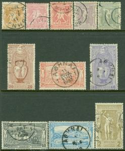 EDW1949SELL : GREECE 1896 Scott #117-26 Olympics Also includes #118a Cat $219