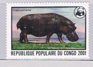 Congo PR 457 MNH Hippo 1978 (MV0331)+
