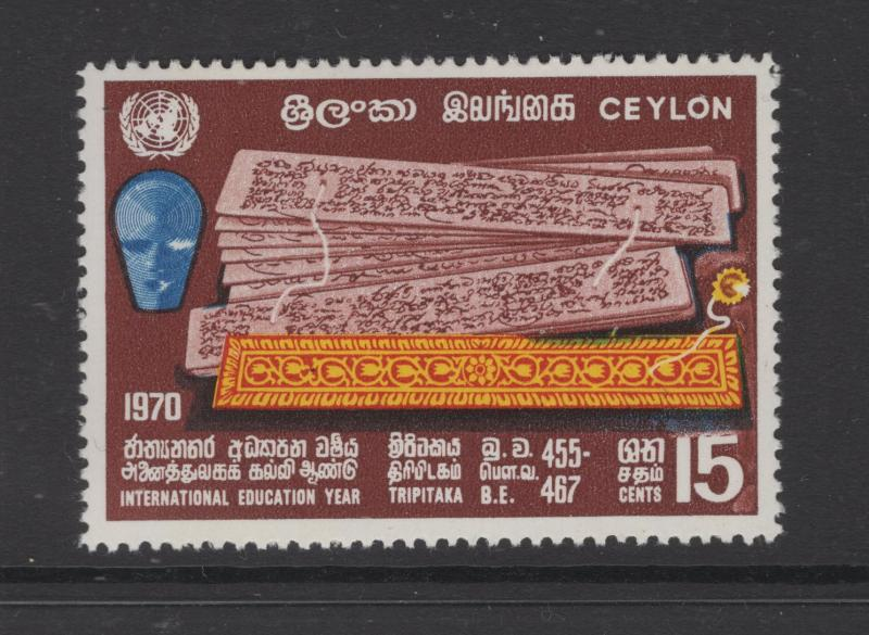 Ceylon 1970 Ola Leaf Manuscript and Education Emblem 15c Stamp Scott  451 MNH