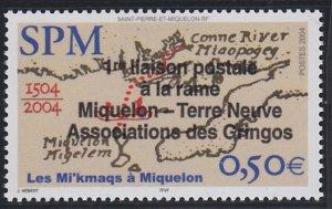 Saint Pierre and Miquelon 776 MNH (2004)