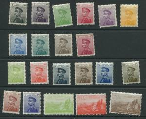 Serbia 1911-1915 Accumulation MH  King Peter I