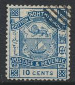 North Borneo  SG 44b  Used   please see scans & details