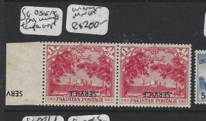 PAKISTAN (P1103B)  1A SERVICE SG O85A INV OVPT PR+ 3RD OVPT IN MARGIN MNH