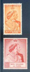Kenya, Tanganyika & Uganda 1948 Silver Wedding SG157/8 Unmounted Mint
