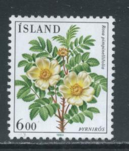 Iceland 586  Used (4)