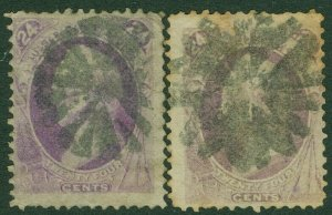 EDW1949SELL : USA 1870 Scott #153 Used. 2 stamps. Both Fancy cancels. Cat $460+