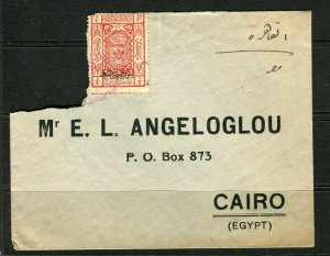 SAUDI ARABIA; 1920s COVER Scarce early Djedda-Cairo Postmark fine usage.