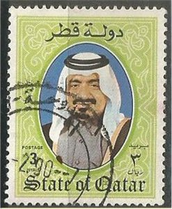 QATAR, 1984, used 3r  Khalifa Scott 657