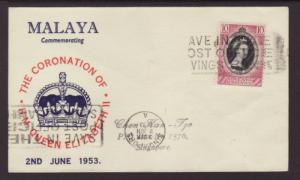 Malaya Pahang 71 Queen Elizabeth II Coronation Typed FDC