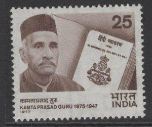 INDIA SG872 1977 KAMTA PRASAD GURU(WRITER) COMMEMORATION MNH