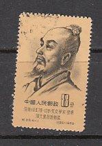 PRO China SC# 245  1955 Heng used