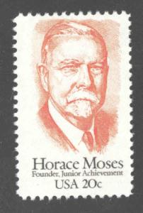 USA Scott 2095 Horace Moses stamp MNH**