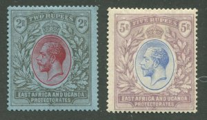 EAST AFRICA & UGANDA PROTECTORATES #50, 51 MINT
