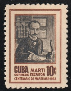 1953 Cuba Stamps  Sc 507 Marti At Desk in New York  MNH