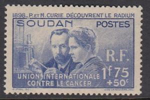 French Sudan B1 Curie mint