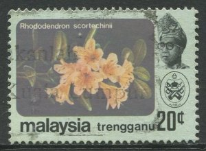 STAMP STATION PERTH Trengganu #108  Sultan Ismail Flower Type Used 1979